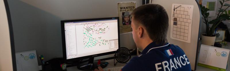 Профессия картограф: обязанности, важные качества, где учиться – «Моё призвание»