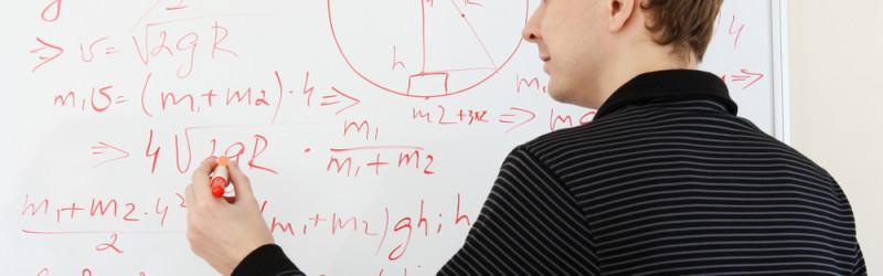 Профессия педагог физико-математических наук: обязанности, важные качества, где учиться – «Моё призвание»