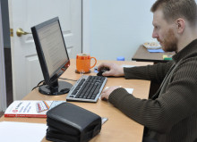 Профессия программист 1С: обязанности, важные качества, где учиться – «Моё призвание»