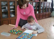 Профессия тифлопедагог: обязанности, важные качества, где учиться – «Моё призвание»