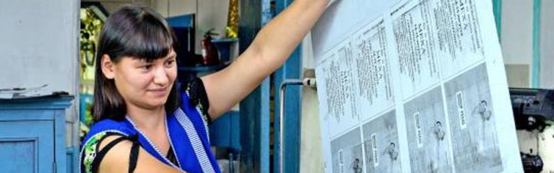 Профессия фальцовщик: обязанности, важные качества, где учиться – «Моё призвание»