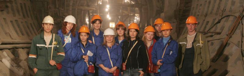 Профессия гидрогеолог: обязанности, важные качества, где учиться – «Моё призвание»