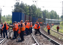 Бригадир железнодорожного пути